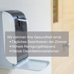 Отель Arc En Ciel Швейцария, Гштад - отзывы, цены и фото номеров - забронировать отель Arc En Ciel онлайн фото 2