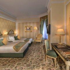 Royal Rose Hotel комната для гостей фото 5