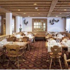 Отель Crystal Швейцария, Давос - отзывы, цены и фото номеров - забронировать отель Crystal онлайн помещение для мероприятий