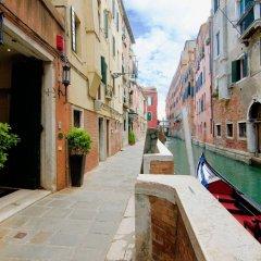 Отель Le Isole Венеция
