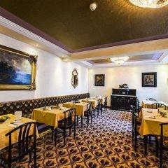 Отель Prater Vienna Австрия, Вена - 12 отзывов об отеле, цены и фото номеров - забронировать отель Prater Vienna онлайн фото 11