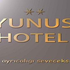 Yunus Hotel спа фото 2