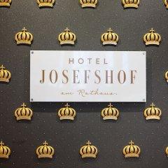 Отель Josefshof Am Rathaus Вена фото 2