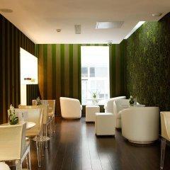 Отель Le Quartier Bercy Square Париж помещение для мероприятий фото 2