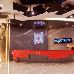 Отель 101 Holiday Suites гостиничный бар