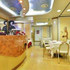 Отель La Gradisca Римини гостиничный бар