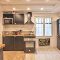 Отель 41 - Atelier Star Wars в номере фото 2