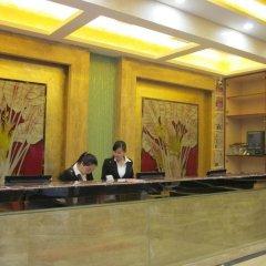 Отель Nanguo Chain Hotel- Fumin Branch Китай, Шэньчжэнь - отзывы, цены и фото номеров - забронировать отель Nanguo Chain Hotel- Fumin Branch онлайн интерьер отеля