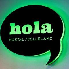 Отель Hola Hostal Collblanc спортивное сооружение