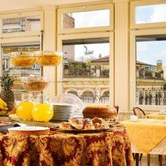 Comfort Hotel Bolivar питание