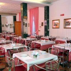 Отель Parigi Италия, Римини - отзывы, цены и фото номеров - забронировать отель Parigi онлайн питание фото 3