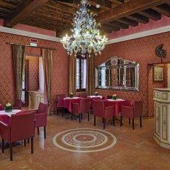 Отель Tre Archi Италия, Венеция - 10 отзывов об отеле, цены и фото номеров - забронировать отель Tre Archi онлайн питание