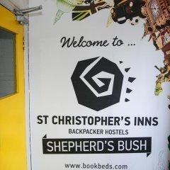 Отель St Christophers Inn Shepherds Bush Великобритания, Лондон - отзывы, цены и фото номеров - забронировать отель St Christophers Inn Shepherds Bush онлайн с домашними животными