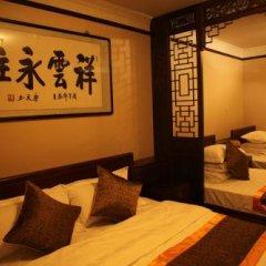 Palace Hotel Forbidden City спа фото 2