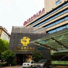 Sunworld Hotel Beijing Wangfujing парковка