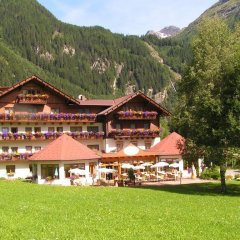 Отель Alpenhotel Badmeister пляж