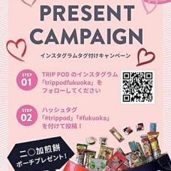 TRIP POD FUKUOKA -snack & bed- - Hostel Фукуока городской автобус