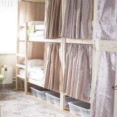 Green Hostel Kuzminki удобства в номере фото 2