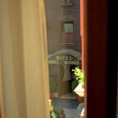 Deniz Houses Турция, Стамбул - - забронировать отель Deniz Houses, цены и фото номеров фото 3