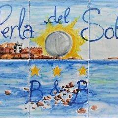 Отель Bed And Breakfast Perla Del Sole Аренелла пляж фото 2