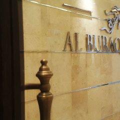 Al Buraq Hotel фитнесс-зал фото 2