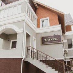 Гостиница Алексес фото 19