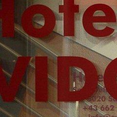 Отель EVIDO Зальцбург интерьер отеля