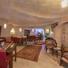 Мини-отель Oyku Evi Cave интерьер отеля фото 3