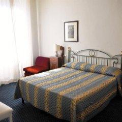 Gioia Hotel комната для гостей фото 2