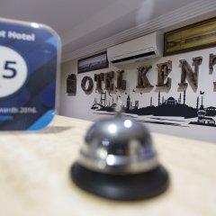 My Kent Hotel Турция, Стамбул - отзывы, цены и фото номеров - забронировать отель My Kent Hotel онлайн фитнесс-зал