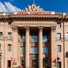 Легендарный Отель Советский фото 2