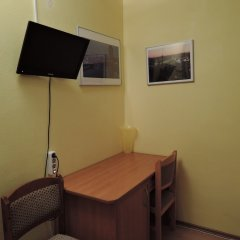 Гостиница АВИТА удобства в номере фото 4