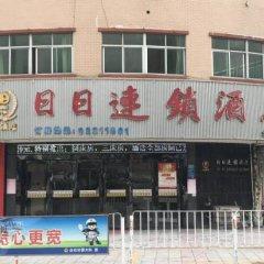 Days Hotel (Hubin Road) бассейн