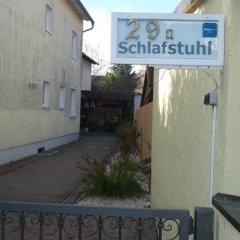 Отель Pension Schlafstuhl Ашхайм балкон