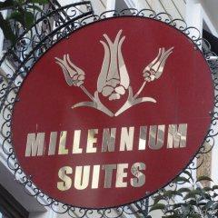 Senatus Suites Турция, Стамбул - 12 отзывов об отеле, цены и фото номеров - забронировать отель Senatus Suites онлайн гостиничный бар