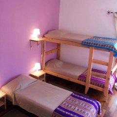 Отель Omassim Guesthouse Португалия, Мафра - отзывы, цены и фото номеров - забронировать отель Omassim Guesthouse онлайн детские мероприятия фото 2