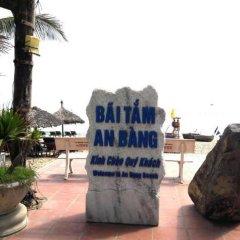 Отель Life Beach Villa бассейн