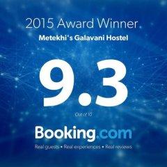 Отель Metekhi's Galavani Hotel Грузия, Тбилиси - 2 отзыва об отеле, цены и фото номеров - забронировать отель Metekhi's Galavani Hotel онлайн с домашними животными