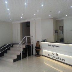 Buyuk Maras Hotel Турция, Кахраманмарас - отзывы, цены и фото номеров - забронировать отель Buyuk Maras Hotel онлайн спа