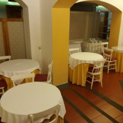 Отель Residencial Casa Do Jardim Понта-Делгада питание