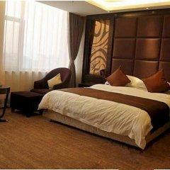Shanghui International Hotel комната для гостей фото 2