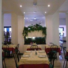 Отель Stella Италия, Риччоне - отзывы, цены и фото номеров - забронировать отель Stella онлайн питание