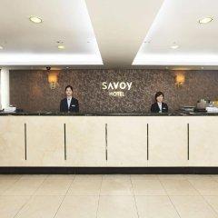 Savoy Hotel интерьер отеля фото 3