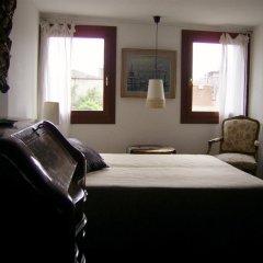 Отель Dorsoduro 461 Италия, Венеция - отзывы, цены и фото номеров - забронировать отель Dorsoduro 461 онлайн комната для гостей фото 3