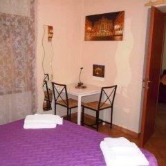 Отель Il Grillo Ai Fori Romani Рим комната для гостей фото 2