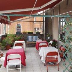 Отель Хостел Domus Civica Италия, Венеция - 3 отзыва об отеле, цены и фото номеров - забронировать отель Хостел Domus Civica онлайн
