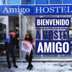 Amigo Hostel Almaty Алматы спортивное сооружение