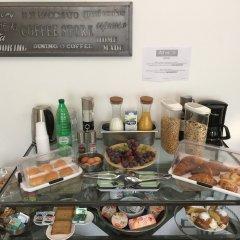 Atmos Luxe Navigli Hostel & Rooms питание