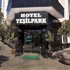 Hotel Yesilpark развлечения