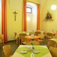 Отель Gästehaus Im Priesterseminar Salzburg Зальцбург питание